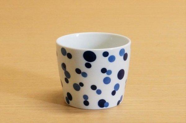 画像1: 有田焼/伊万里陶芸/和紋/水玉 IMそば猪口 (1)