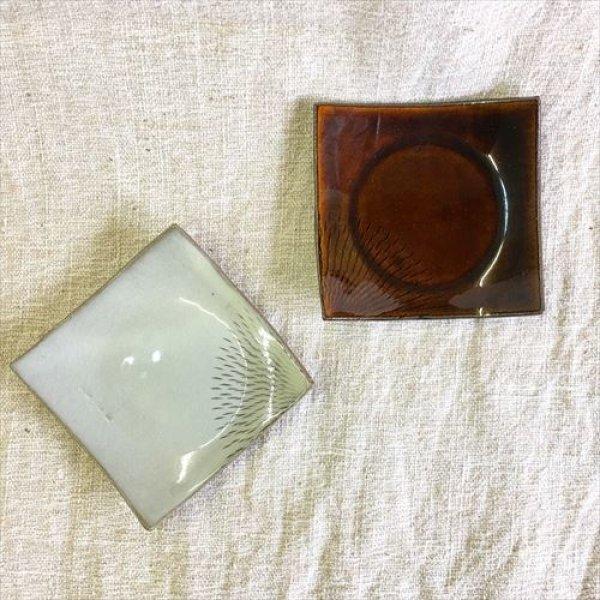 画像1: 小石原焼/圭秀窯/スクエア豆皿/φ10.5 (1)