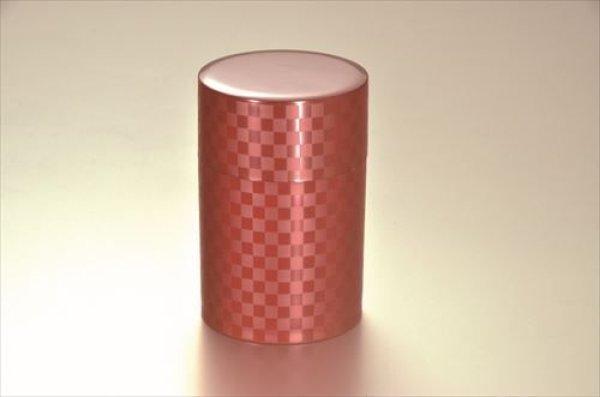 画像1: 山中漆器/北市漆器店/kazeya-style/チェス茶筒(銀朱)スリム/径7.2×11.0cm (1)