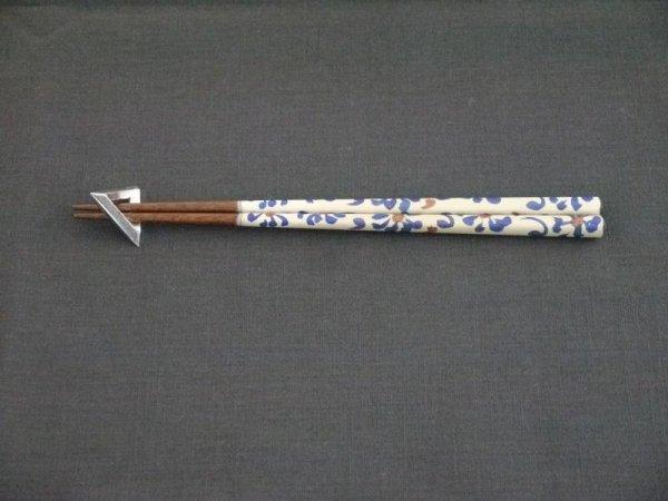 画像1: 箸蔵まつかん/箸/菊唐草/22.5cm (1)