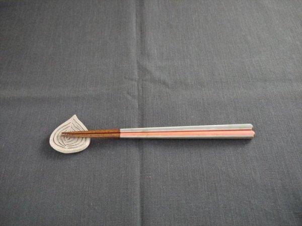 画像1: 箸蔵まつかん/箸/染め分け 橙/22.5cm (1)