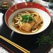 画像6: 清水焼(京焼)/小川宣之/LUCEAT/ボウル(特大)/青×赤 水玉紋 (6)