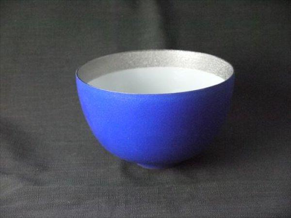 画像1: 清水焼(京焼)/小川宣之/LUCEAT/マルチボウル(中)/青×銀 無地 (1)