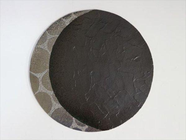 画像1: 清水焼(京焼)/小川宣之/LUCEAT/28cmプレート皿/黒×銀 水玉紋 (1)