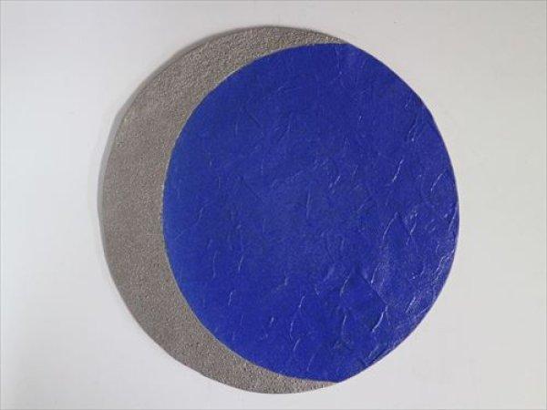画像1: 清水焼(京焼)/小川宣之/LUCEAT/28cmプレート皿/青×銀 無地 (1)