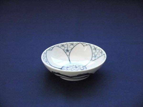 画像1: 有田焼/惣次郎窯/桜浅小鉢/口径14.5cm・高さ5cm (1)