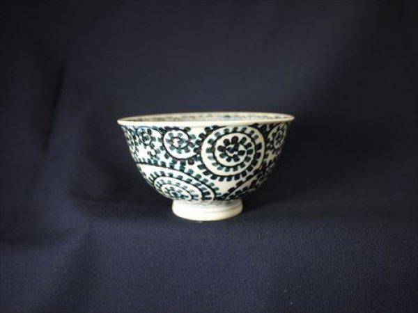 画像1: 有田焼/惣次郎窯/タコ唐草夫婦茶碗(小)/11×6 (1)