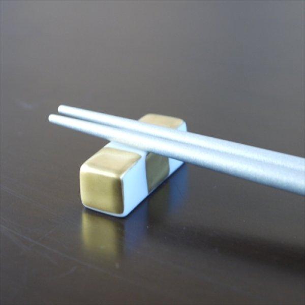 画像1: 有田焼/福珠窯/カトラリーレスト(小)/白磁金彩市松/3.6cm (1)