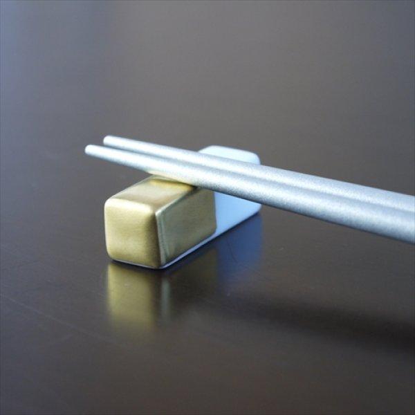 画像1: 有田焼/福珠窯/カトラリーレスト(小)/白磁金彩/3.6cm (1)