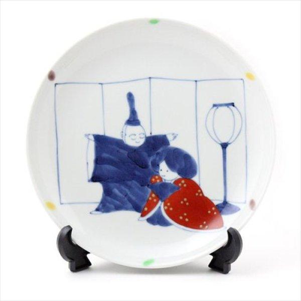 画像1: 有田焼/福珠窯/名入れ子供食器/染錦ひなまつり7寸丸皿Φ21cm (1)