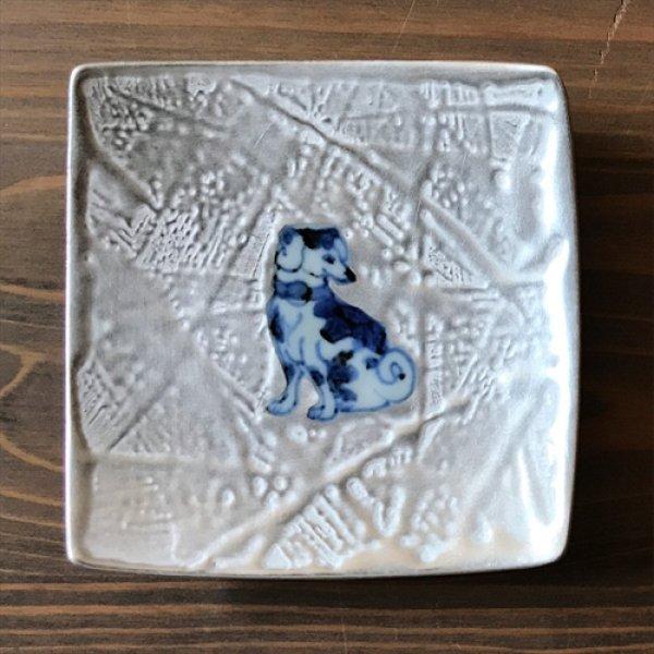 画像1: 有田焼/福珠窯/銀彩染付/9cm角小皿干支戌/9X9 X H1.5 (1)