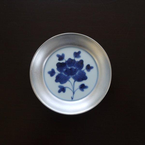 画像1: 有田焼/福珠窯/銀彩染付伊万里牡丹/3.3寸段入り丸小皿/Φ10.2 X H1.8 (1)