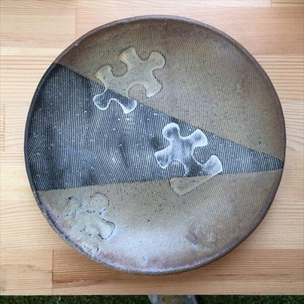画像1: 岡田陶工房/信楽焼/ジグソーシリーズ/パズル丸皿/三角ベージュ/Φ17 (1)