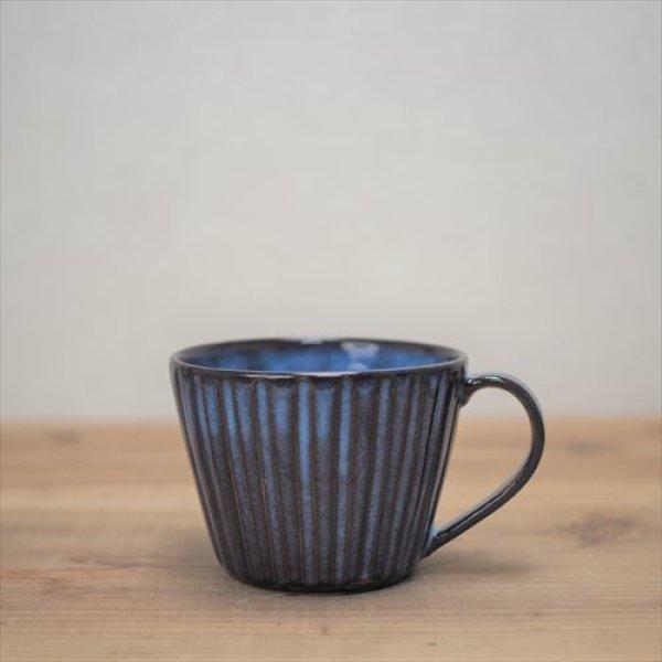 画像1: 萩焼/松光山栄光/青萩釉 しのぎカフェオレカップ/Φ10.5XH8.1 (1)