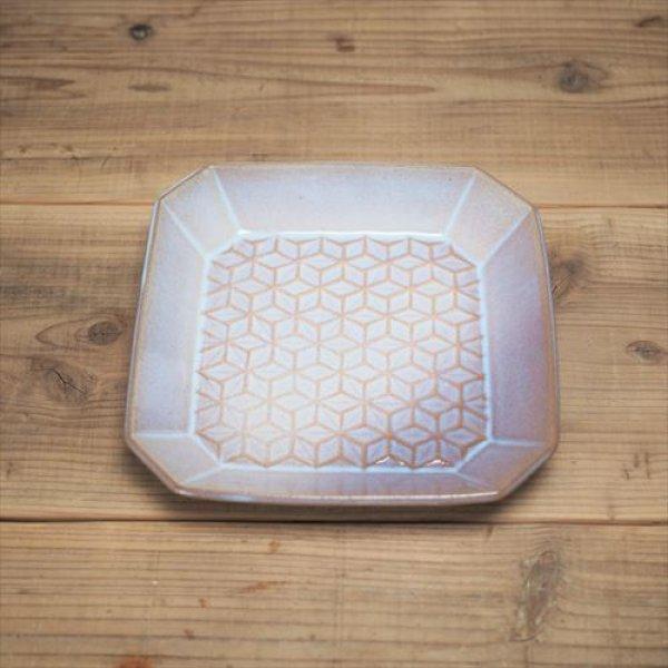 画像1: 萩焼/松光山栄光/青萩釉 麻の葉模様 7寸皿/Φ21.7XH3.5 (1)