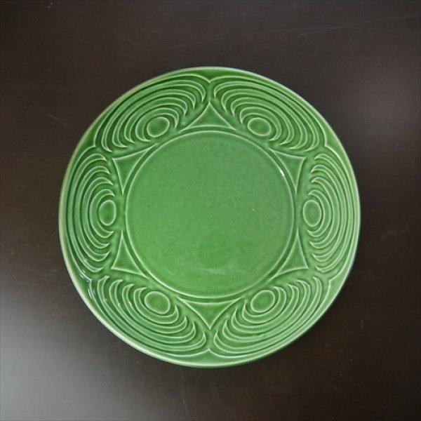 画像1: 瀬戸焼/エムエムヨシハシ/HORITSUKE馬の目皿 8寸丸皿/織部/ (1)
