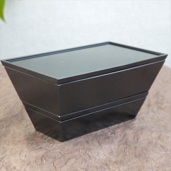画像1: 山加荻村漆器店/OJU STYLE/黒 (1)