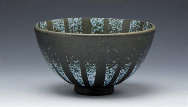 画像1: 京焼・清水焼/HiBiKi/大日窯/釉彩/飯碗/Φ11×H6 (1)