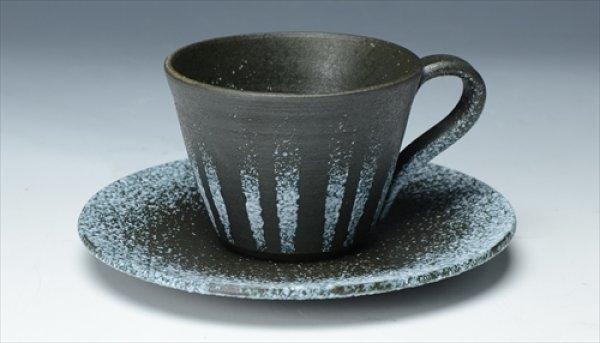 画像1: 京焼・清水焼/HiBiKi/大日窯/釉彩/珈琲碗皿/碗Φ8.5×H6.皿Φ14.5×H1.5 (1)