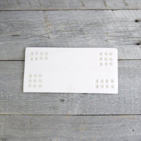 画像1: 信楽焼/むかで窯/鳥嶋一義/長角(小) D3/白/25×12 (1)
