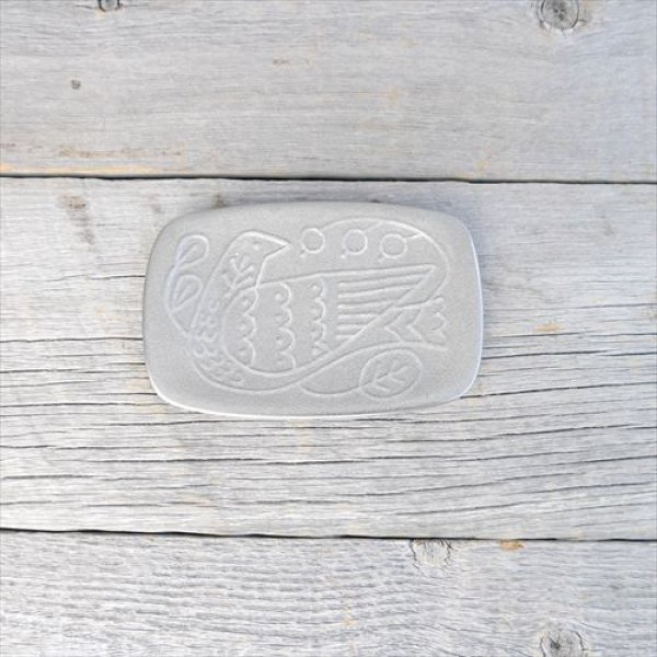 画像1: 富山/高岡銅器/高辻製作所トレイS/アルミナム/アルミ製/W13×D8.5×H0.9 (1)