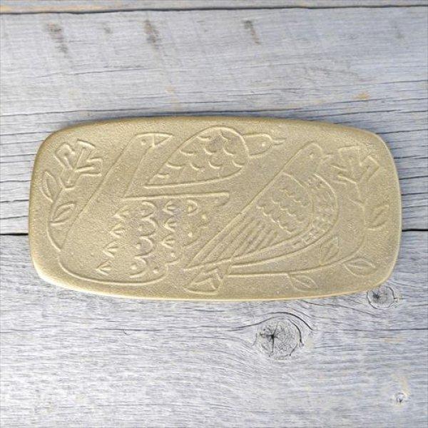 画像1: 富山/高岡銅器/高辻製作所トレイL/真鍮/真鍮製/W21.5×D10.5×H0.9 (1)