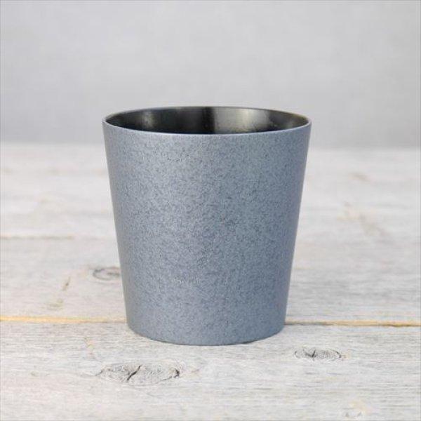 画像1: 山中漆器/浅田漆器工芸/うつろい/うつろいカップM /クールブラック/黒摺/Φ7.5 X H7.6 (1)