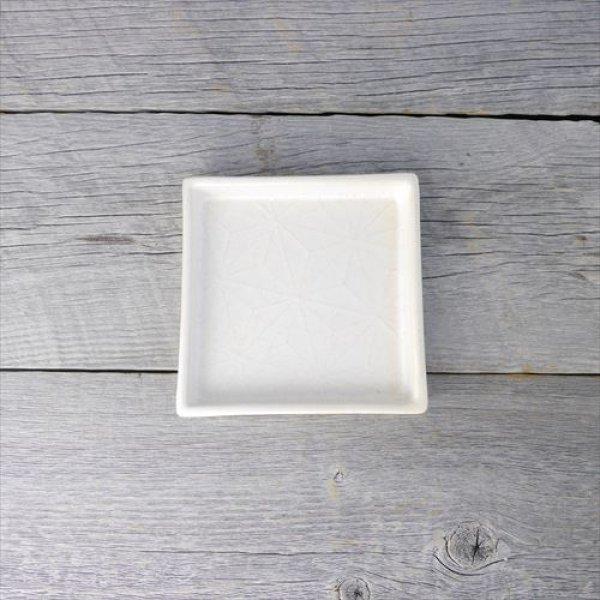 画像1: 京焼/松岡平安楽堂/麻の葉角皿 小/チタン結晶釉/12.5 X 12.5 X 2 (1)