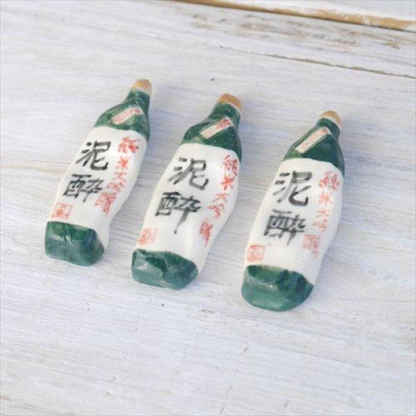 画像1: 田川亞希/日本酒箸置き 純情/緑/Φ6x1.5 X H1 (1)