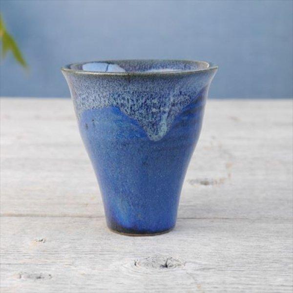 画像1: 北海道/創生窯/フリーカップ/北海道ブルー/Φ9 X H9.5 (1)
