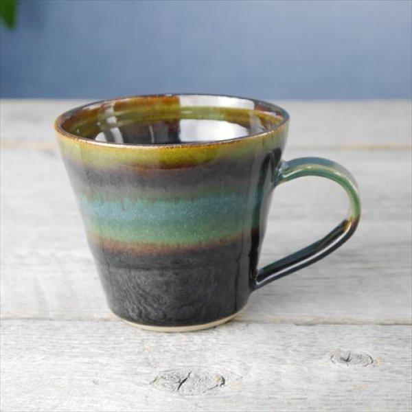 画像1: 益子焼/浅野秋児/バイカラーコーヒーカップ/緑 黒/約9.5×H約8.4 (1)