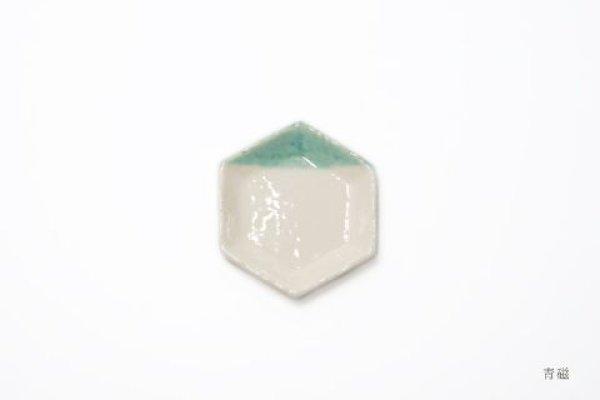 画像1: 愛知 / m.m.d. / 六角豆皿 / 青磁 / 瀬戸焼 (1)