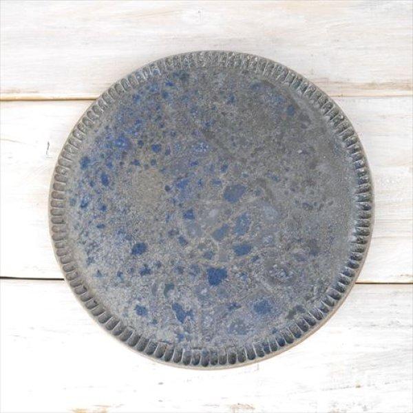 画像1: 笠間焼/あじさい工房/燻し銀彩鎬丸皿/ブルー/Φ24×H1 (1)