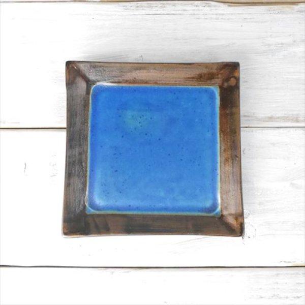画像1: 笠間焼/あじさい工房/群青四角皿(小)/ブルー/21×21×H1 (1)