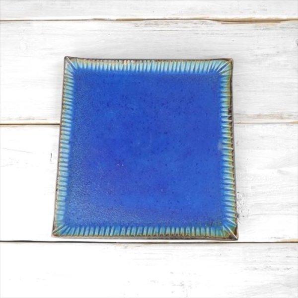 画像1: 笠間焼/あじさい工房/群青鎬四角皿(大)/ブルー/28×28×H1 (1)