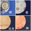 画像9: 京都/江村商店/友禅のうつわ/ガラス丸皿13/【8柄】/Φ15 X H1.5 (9)